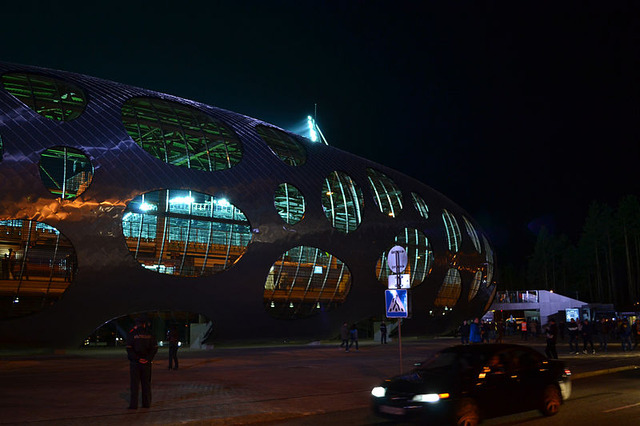 BATE Borisov Arena Football Stadium