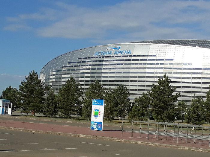 Astana Arena Khazakhstan