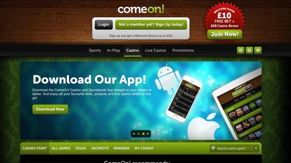 ComeOn Sports Screenshot