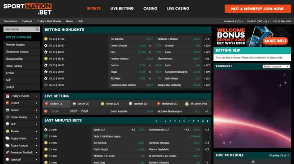 SportNation Screenshot