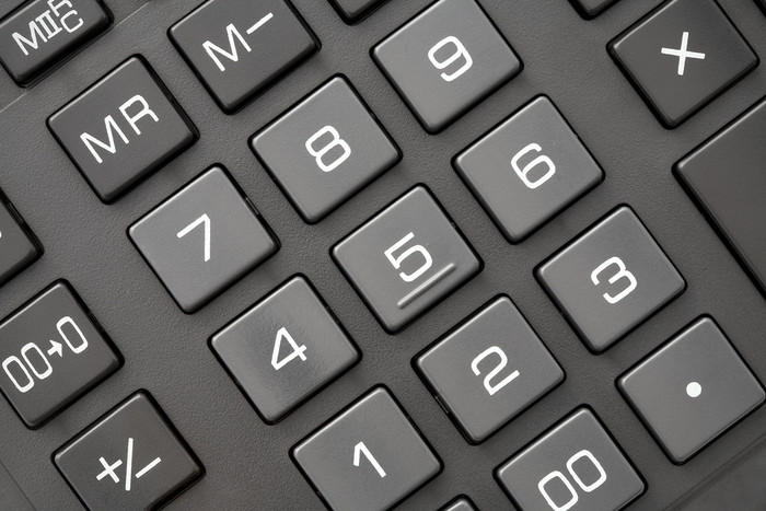 Calculator with Grey Buttons