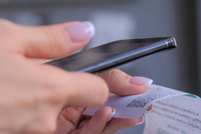 QR Code Smartphone Scan