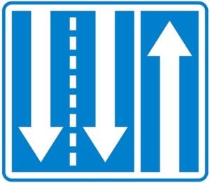 Three Way Road Sign